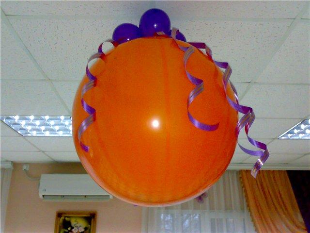 Как сделать шар с сюрпризом