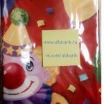 скатерть клоун (2)