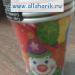 стакан клоун (2)